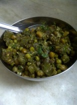 A Curry of Fresh Legumes, Aubergine & Ridgegourd, The Indian Way